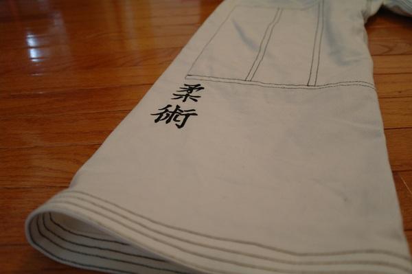 Ezekiel Kimono Jiu Jitsu Gi pants