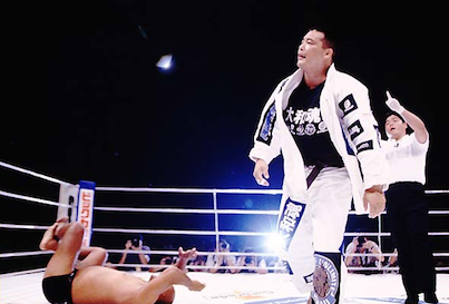 enson inoue pride spirit of japan gi by tatami fightwear