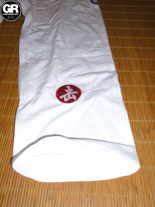strike fightwear hg13 bjj gi review pant leg embroidery