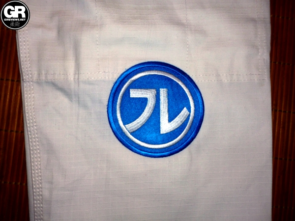 mvnt bjj gi review trousers 2
