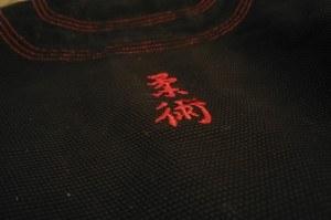 x-guard-kamikaze-gi-review-embroidery