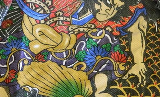 muaewear-oniwakamaru-gi-review-print