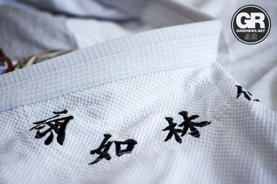 Muaewear-Furinkazan-gi-review-jacket-embroidery-kanji