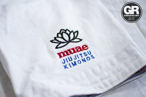 Muaewear-Furinkazan-gi-review-pant-logo