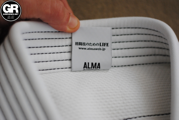 alma jiu jitsu kimonos gi review jacket label